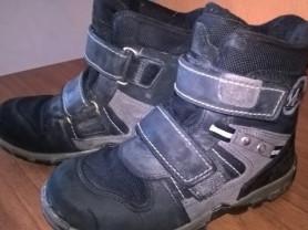 """Турецкие ортопедические ботинки """"Минимен"""""""
