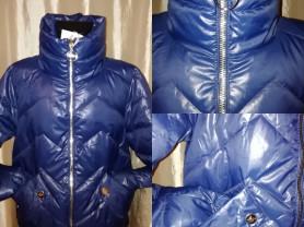 Куртка новая Стильная весенняя моделька цвет синий