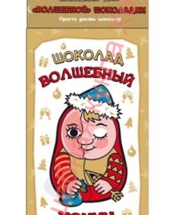 Наклейка на шоколад Хочун Дед Мороз