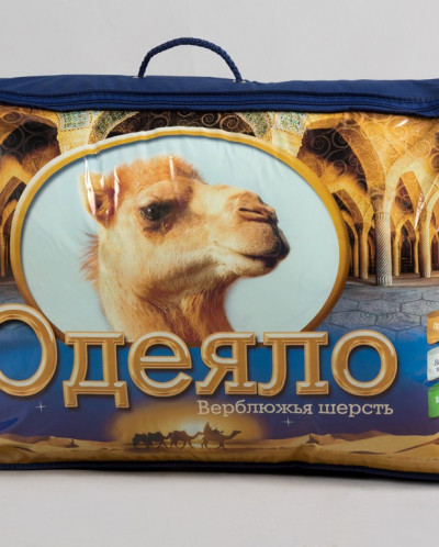 Одеяло Верблюжья шерсть (в тике)