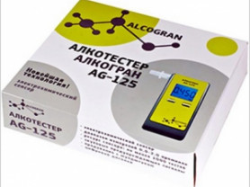 Алкотестер Алкогран AG-125