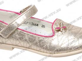 туфли, р-р 31 (20 см)