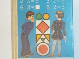 Моро Математика 3 класс 1990 г.