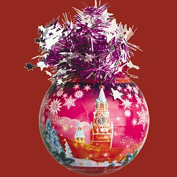"""Шар """"Рождественский"""" (Красная площадь), диаметр 85 мм, арт."""