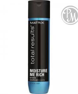 Matrix TR moisture me rich кондиционер для увлажнения 300мл