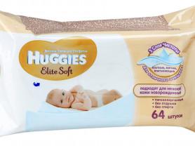 Салфетки влажные Huggies Elite Soft 64 шт. Срочно