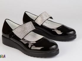 Туфли Сказка ---35 размер