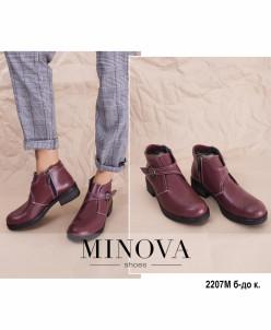 Ботинки №2207М-Бордо Кожа