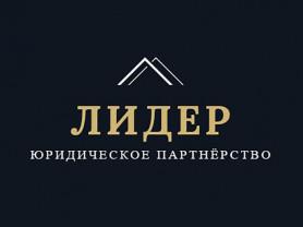 Юридическая консультация - 1000 руб.