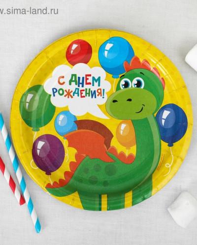 """Набор бумажной посуды """"С днём рождения Дракончик"""""""