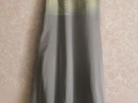 Платье Chintamani