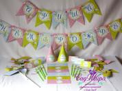 Набор для оформления дня рождения в нежных тонах.