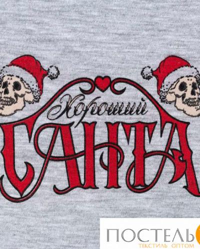 """Джемпер мужской KAFTAN """"Хороший Санта"""