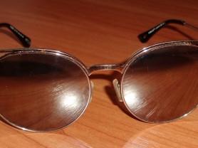 Очки солнцезащитные зеркальные женские Furlux
