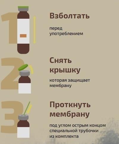 """Эликсир """"Relax плюс"""" с витамином С (п-во Алтай)"""