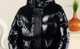 "Демисезонная куртка для девочки ""Синди"""