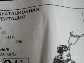 Культиватор новый  универсальный Robbi S40 ВЕНГРИЯ