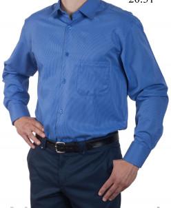 Сорочка из хлопка приталенная, длинный рукав