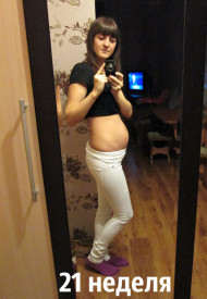 Фото животиков на 21 неделе беременности