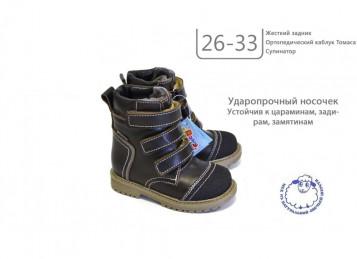 Модель №20 Микки 1 Зима Коричнев.+коричнев.ударопроч нос+мех