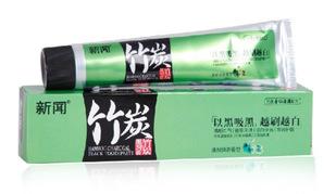 Отбеливающая зубная паста с бамбуковым углем, 100 гр.