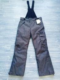 Мужские зимние горнолыжные сноубордические штаны Active цвет