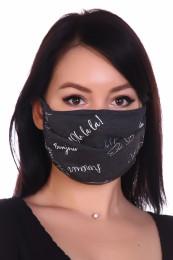 маска (3 шт в упаковке) (модель: маска)