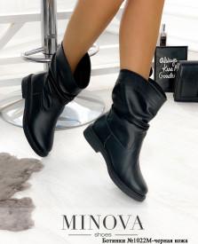 Ботинки №1022М-Черная Кожа