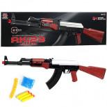Автомат AK-123 многозарядный