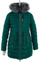 05-0750 Куртка зимняя (Синтепух 400) Плащевка Малахит