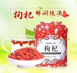 Китайская дереза оздоравливающий травяной китайский чай Si Y