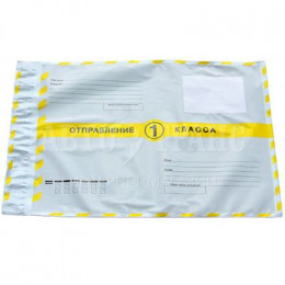 Пластиковый пакет (1 класс) малый, 162*229 мм