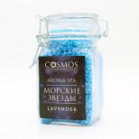 Морские звёзды «Lavender»
