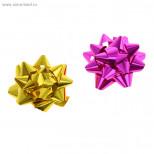 Бант-цветок металлик, набор 2 штуки, амарант / золото