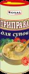 Приправа для супов ,100 гр.