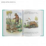 Любимые сказки. Автор: Сутеев В.Г.