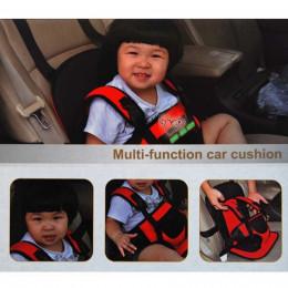 Детское автокресло MULTI FUNCTION CAR CUSHION