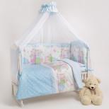 Набор в кроватку 7 предметов Мишкина семья голубой цвет