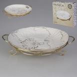 IM04-0002 Блюдо круглое на металлической подставке 30 см.