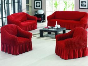Натяжные чехлы на мягкую мебель. 3 + 2+ 1 + 1
