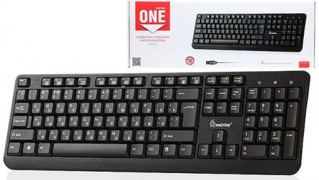 Клавиатура USB проводная