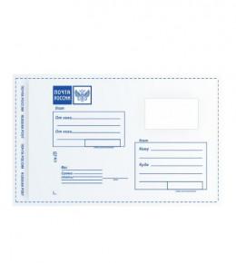 Пластиковый пакет с логотипом Почта России 114х164
