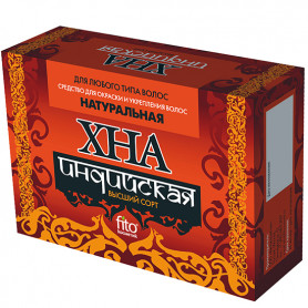 Хна индийская натуральная, 125 гр