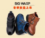 Зимняя детская обувь Big Wasp на липучке, искусственная кожа