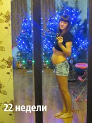 Фото животиков на 22 неделе беременности