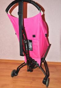 Quinny Yezz розовый