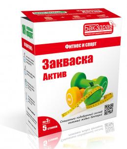Пробиотик - закваска Актив