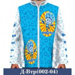 Д-Втр(002-04)