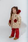 Детский зимний костюм А*З20/11-3*16