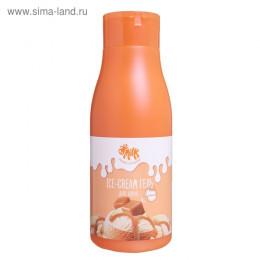 """Гель для душа Ice-cream """"Карамельный"""""""